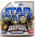 Star Wars Clone Wars 2008 - 2010 Galactic Heroes
