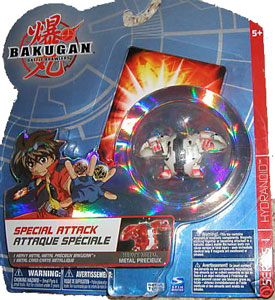 Bakugan Special Attack Booster - Darkus(Black) Heavy Metal Hydranoid