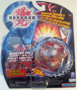Bakugan - Subterra(Tan) Boosters Pack - Fear Ripper