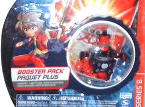 Bakugan - Darkus(Black) Boosters Pack - Cycloid