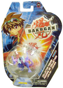 Bakugan Collector Figure - Aquos Preyas