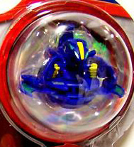 Bakugan New Vestroia Special Attack Booster - Aquos(Blue) Orbit Helios