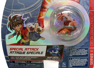 Bakugan Special Attack Booster - Pyrus Brown with Red Stripes Delta Dragonoid