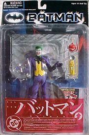 Joker Yamato Series