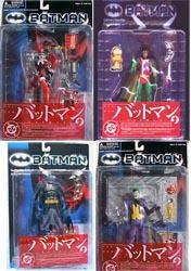 Batman Yamato Series 1 set