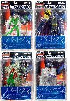 Batman Yamato Series 2 set