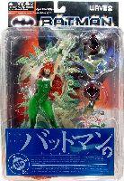 Poison Ivy Yamato Series