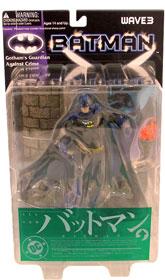 Batman Yamato #3