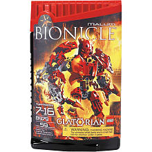 LEGO Bionicles - Glatorian - Malum 8979