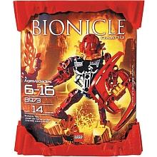 LEGO Bionicles - Agori Raanu 8973