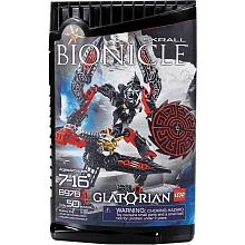 LEGO Bionicles - Glatorian - Skrall 8978