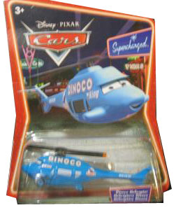 Cars The Movie Supercharged - Dinoco Helicopter