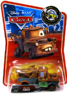 Final Lap - One Eye Mater
