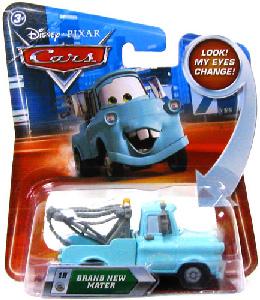 Cars Lenticular Eyes 2 - Brand New Mater