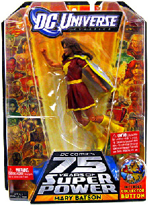 DC Universe - Mary Marvel Batson Red Outfit