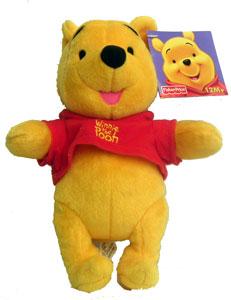 8-Inch Winnie The Pooh