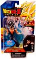 Dragonball Z Original Collection 4-Inch - Vegito