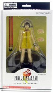 Final Fantasy 8 - Selphie Timmet