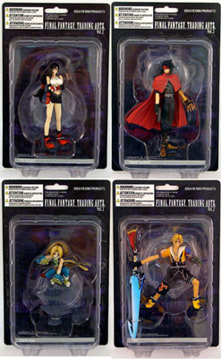 Final Fantasy Trading Arts Series 2 Set of 4