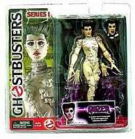 Ghostbusters - Gozer