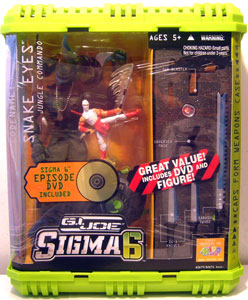 Sigma 6: Snake Eyes Jungle Commando With DVD