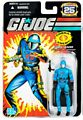 25th Anniversary - Cobra Commander Silver Helmet