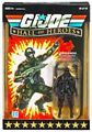 Hall Of Heroes - Snake Eyes all Black