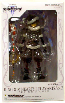 Kingdom Hearts 2 Play Arts - Xmas Town Sora