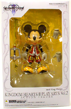 Kingdom Hearts 2 Play Arts - King Mickey