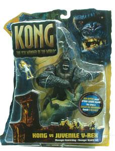 Kong Vs Juvenile V-Rex