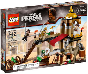 LEGO - Prince Of Persia - Fight  For The Dagger[7571]
