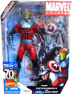 Marvel Universe - Exclusive Captain America VS Skrull Giant Man