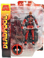 Marvel Select - Deadpool Unmasked Variant