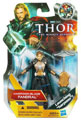 Thor Movie - 3.75-Inch Harpoon Blade Fandral