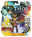 Thor Movie Deluxe - Asgard Defender Heimdall
