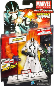 Marvel Legends 2012 - BAF Arnim Zola - Fantomex