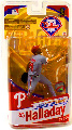 MLB 26 - Roy Halladay - Phillies - Grey Jersey Bronze Collector Level