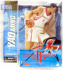 Yao Ming 2 - White Jersey Variant