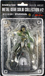 Metal Gear Solid 20th Anniversary 2 - Vamp MSG4  - OPEN PACKAGE