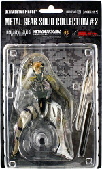 Metal Gear Solid 20th Anniversary 2 - Raiden MSG4 - OPEN PACKAGE