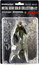 Metal Gear Solid 20th Anniversary 2 - Snake Tiger - Camo - MSG3 - OPEN PACKAGE