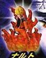Naruto PVC Series 4 - Naruto