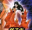 Naruto PVC Series 4 - Sasuke