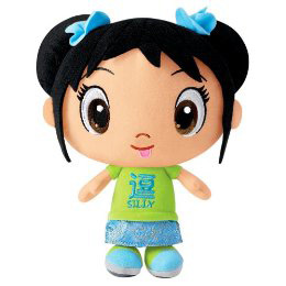 Ni Hao Kai Lan - 8-Inch Kai-Lan Super Emotions Doll Silly