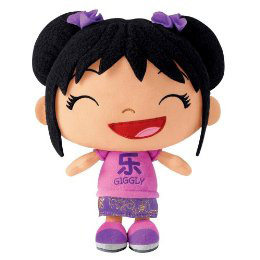 Ni Hao Kai Lan - 8-Inch Kai-Lan Super Emotions Doll Giggly