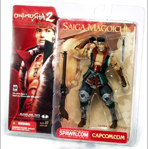 Saiga Magoichi