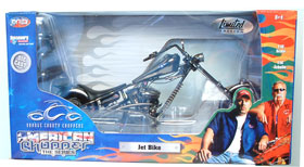 Limited Edition Jet Bike 1:10