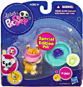 Littlest Pet Shop - Pet with Accessories - Special Edition Pet Llama