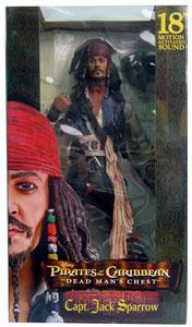 DMC - 18-Inch Talking Captain Jack Sparrow VEST