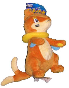 Pokemon Battle Frontier: Buizel Plush